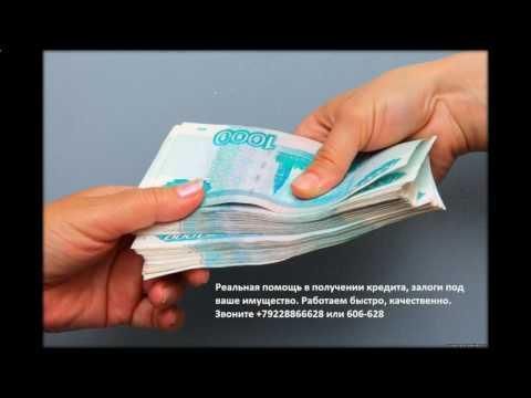 Кредит онлайн - срочный кредит онлайн