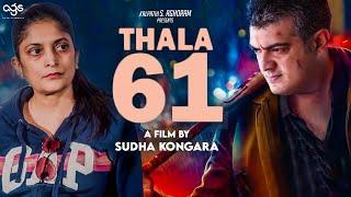 HOT BUZZ! 'Thala 61' director confirmed? | Valimai, Soorarai Pottru, Sudha Kongara | Tamil News