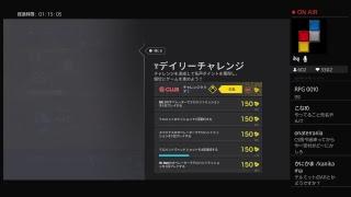 とにかく明るい安村 - 公式チャンネル とにかく小声な生配信!