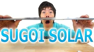 iPhone6 PLUSも充電できるソーラパネル「SUGOI SOLAR」使用レビュー