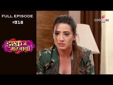 Ishq Mein Marjawan - 27th November 2018 - इश्क़ में मरजावाँ - Full Episode