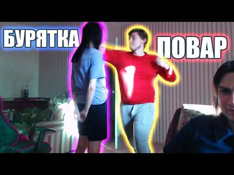 Tupa Splash/ Возвращение Повара/ Цыган