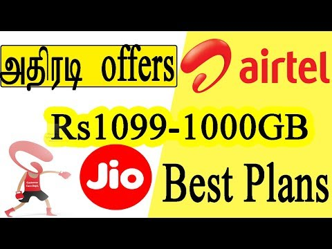 AIRTEL latest Best offers  Broadband Plans | Postpaid | Prepaid full explained In Tamil