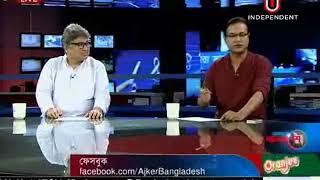 Ajker Bangladesh, 18 June 2018 । গান তুমি কার ।