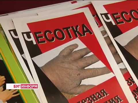 2016-05-20 г. Брест. Чесотка: меры предосторожности и профилактики.  Новости на Буг-ТВ.