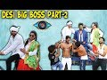 DESI BIG BOSS PART 2 BakLol Video mp3