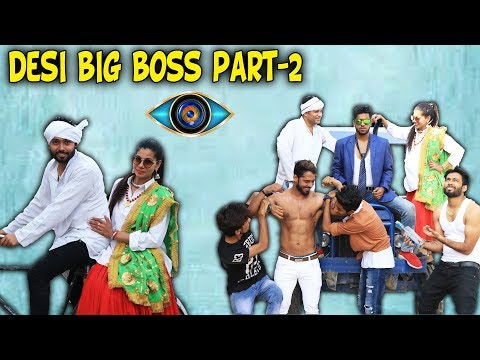 DESI BIG BOSS PART 2 | BakLol Video |