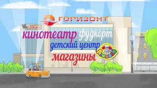 КИНОТЕАТР кино