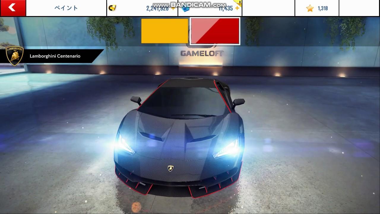 Asphalt 8 Lamborghini Centenario R D Test 1 2 Youtube