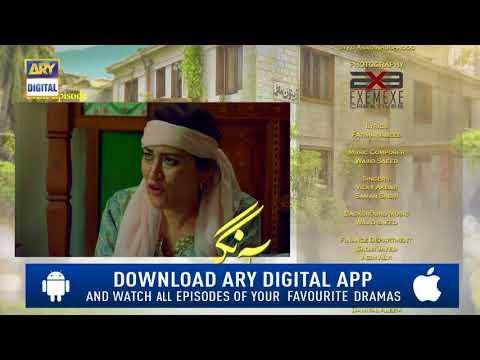 Aangan Episode 28 ( Teaser ) - Top Pakistani Drama