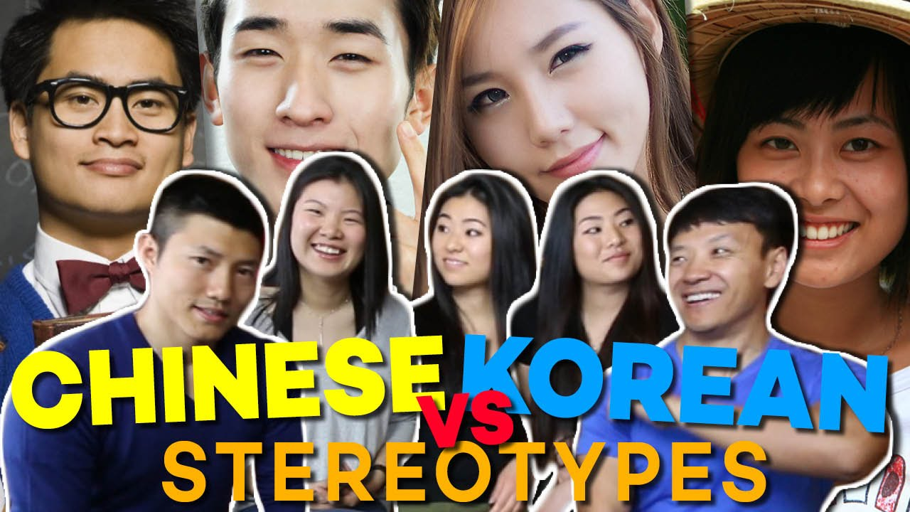Chinese Stereotypes vs Korean Stereotypes - YouTube