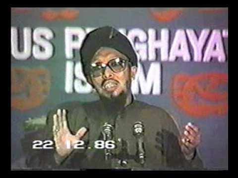 Membangunkan Kemajuan Dalam Islam - Almarhum Ustaz Ashaari Muhammad  Part 5