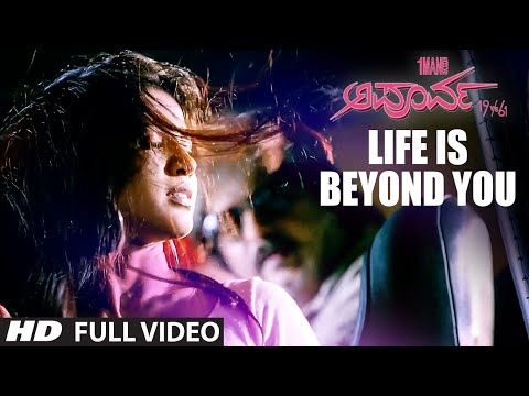 Life is Beyond Full Video Song ||