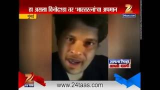 Mumbai AIB Co Founder Tanmay Bhat In Controversy For Making A Snapchat