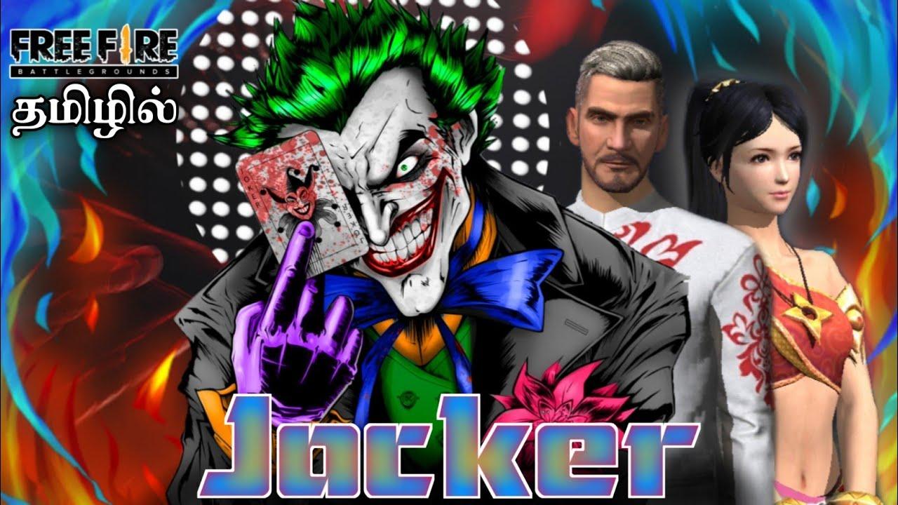 Jocker    free fire short film in tamil    revenge of powerful mood   k2b