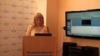 Жукова ЖВ Проектно – творческая деятельность на уроках русского языка и литературы
