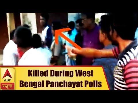 Six Killed During West Bengal Panchayat Polls, 26.28 Percent Voter Turnout Till 11 AM   ABP News
