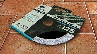 Алмазный диск для какой-то там болгарки ))). GRAFF BLACK