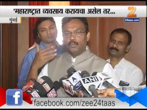 Mumbai: Vinod Tawade On Marathi Language Compulsary