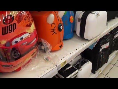 Классные детские чемоданы на колёсах !