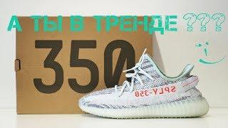 видео Adidas Yeezy 350 Boost купить | Кроссовки Адидас Изи Буст 350 в интернет-магазине Airfoot