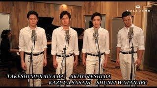 http://ameblo.jp/solidemo/ VOCAL: 向山毅(TAKESHI MUKAIYAMA)、手...