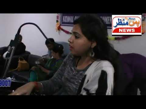 Pasmanzar news(State  commission for women organise a programme in poonch)