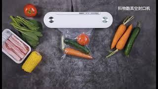 가정용 무선 진공 포장기 밀봉 압축팩 실링기