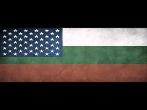 Бомбата (Da MothaFactory) - Американизацията на нацията
