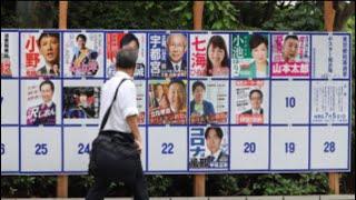 父と東京都知事選に行ってきます。 小池百合子 山本太郎 東京都知事選挙 都知事選投票