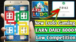 Ludo king se paise kaise kamaye 2019 🔥| aab game khel kar daily kamao 5000₹