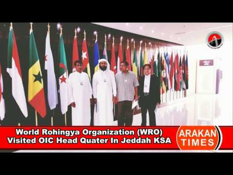 World Rohingya Organization (WRO) Visited OIC Head Quater In Jeddah KSA