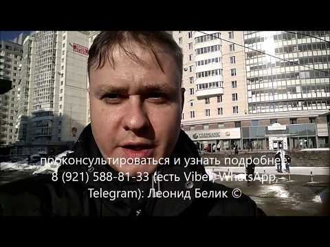 Новостройки Приморского района СПб Квартира Приморский район