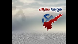 SEC and CS to Meet Governor | Panchayat Elections