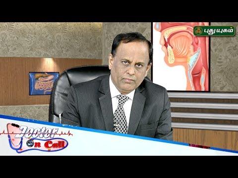 Doctor On Call | 15/06/2017 | Puthuyugam TV