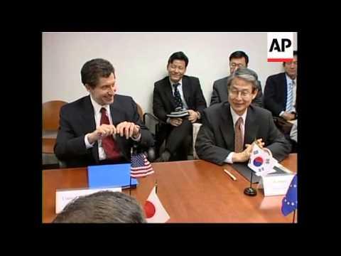 Executive board of Korean nuclear agency meets