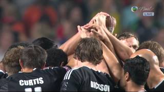 2014 Hong Kong IRB Sevens Cup Final England vs New Zealand Part 1