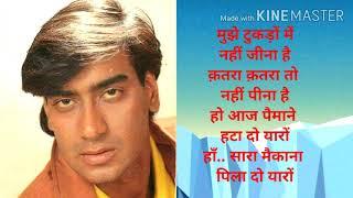 Abhi zinda hoon jee lene do song Lyrics hindi latest song movie Naajayaz full lyrics song