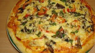Пицца по-домашнему! Рецепт самой вкусной ПИЦЦЫ.