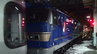 上り上野行きの寝台特急「カシオペア」が夜の青森駅に運転停車。 牽引機...