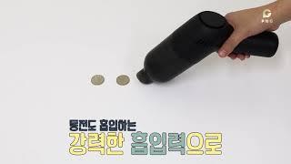 피앤지 와이드 스톰 청소기 PG-VC02 차량용