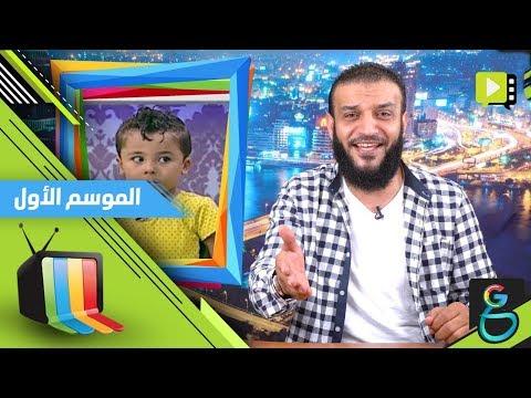 عبدالله الشريف | حلقة 28 | اختراعات فاشلات