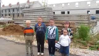 Обращение к Владимиру Путину от детей обманутых дольщиков слободы Новое Сергеево