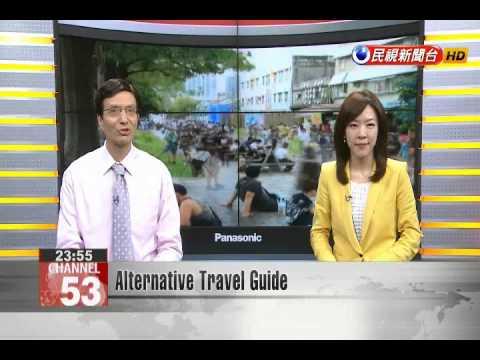 Alternative Travel Guide