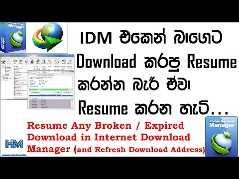 how-to-resume-any-expired,-broken-or-damaged-download-in-internet-download-manager(idm)-[sinhala]