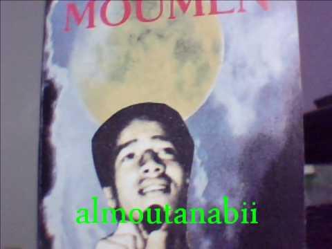 """CHAB MOUMEN: """"Ma Ândi Oualou"""" 1987"""
