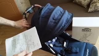 """ОНЛАЙН ТРЕЙД.РУ — Прогулочная коляска Rant RA006 """"VOYAGER"""" Jeans, синий"""