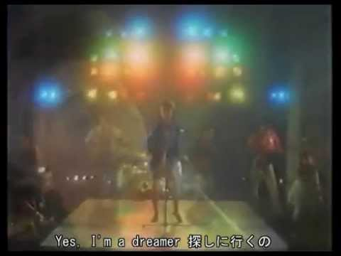 香坂みゆき HORIZON/1985