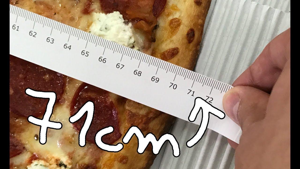 PIZZA CHALLENGE!