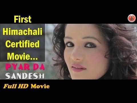 Latest Himachali Movie 2017 | Pyar Da Sandesh - Official HD Movie | Music HunterZ